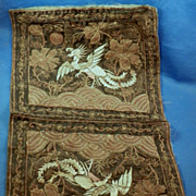 Pair Chinese Rank Badges 19th Century
