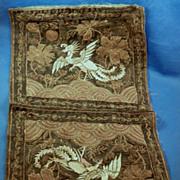 Pair Chinese Rank Badges 19th Century
