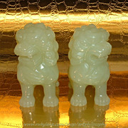 Antique Carved Bowenite Jade Chinese Foo Dogs