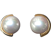 VIntage Lanvin Faux Pearl Large Domed Earrings ***NOS***