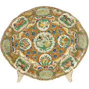 Chinese export dish