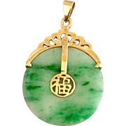 Vintage 14k Gold Carved Chinese  Jadeite Jade Charm or Pendant for Necklace