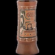 Vintage Peruvian Hand Crafted Ceramic Vase