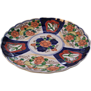 Old Japanese Imari Plate with Decorated Back