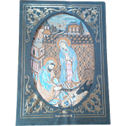Antique French Woven Silk Tapestry Fabric Nativity Scene