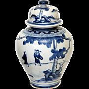 Vintage Blue and White Asian Porcelain Ginger Jar with Figural Landscape Design
