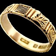 Victorian English 9k gold wedding band