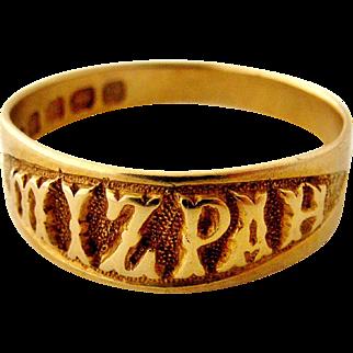 Antique Victorian 18k yellow gold Mizpah ring