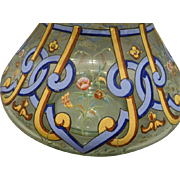 Antique Brocard   Vase Ottoman Market