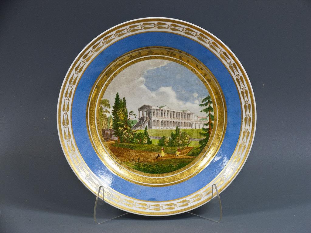 Russian Imperial Porcelain Plate View Of Tsarskoe Selo