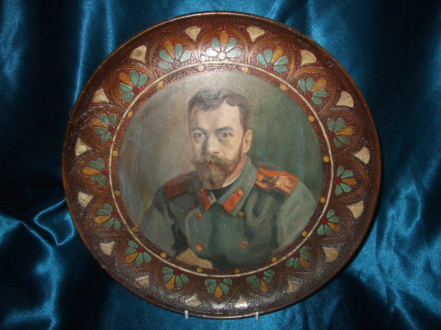 Russian Imperial Wooden Plate