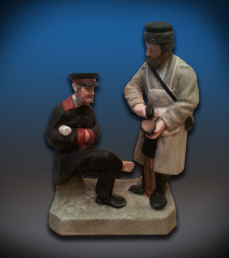 Russian Old Porcelain Figurine Of  a Policeman And a Cobbler