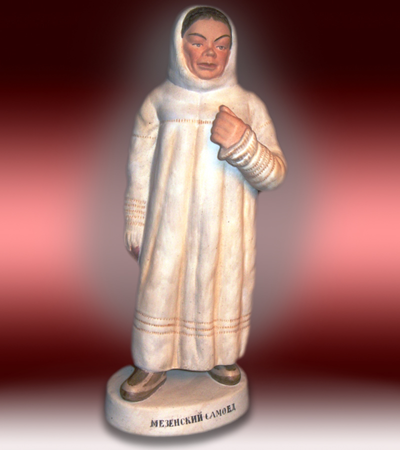 Russian Gardner Figurine from Series ,People Of Russia