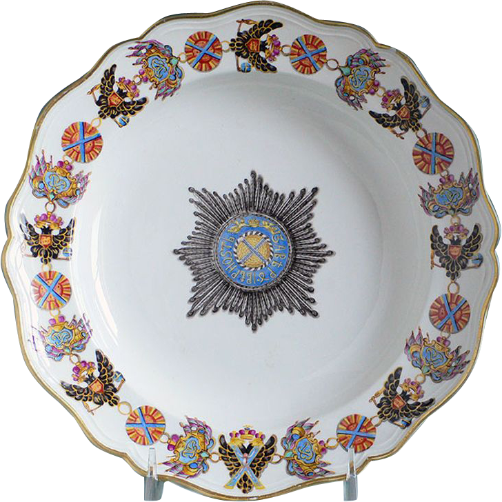 Russian Imperial Porcelain Plate From St Andrew Service