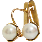 Russian White Pearl Earrings | 14K Yellow Gold | Vintage Cultured