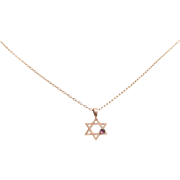 Magen David Pendant Necklace | 9K Rose Gold | Vintage Retro Link Chain