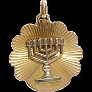 Menorah Gold Pendant | 18K Bicolor Vintage | Israel Judaica Candelabra