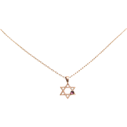 Magen David Pendant Necklace | 9K Rose Gold | Vintage Retro Link Chain