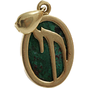 Chai Eilat Stone Pendant | 14K Yellow Gold | Israel Vintage Oval Hai