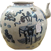 Antique Chinese Export Jug