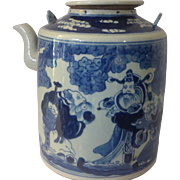 Chinese Export Jug