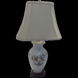 Herend Porcelain Lamp