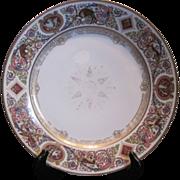 Antique Sevres Plate