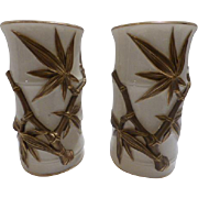 Royal Worcester Bamboo Vases