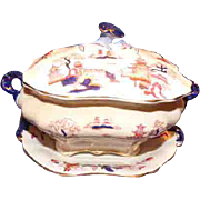 """Tonquin""  Covered Sauce Tureen with Underplate by B&L"