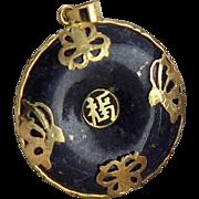 Vintage Asian Lapis Lazuli Stone & 14K Gold Pendent