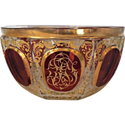 c.1885 Moser Bowl Cabochon Enamel Gilt Gold Filigree