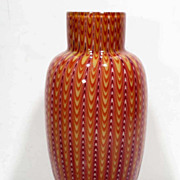 Stevens & Williams OSIRIS Art Glass Vase c1887