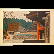 "Mid Century Japanese Woodblock Print by Kiyoshi Saitō ""Temple & Persimmon Tree"""""