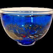 Kosta Art Glass Satellite Bowl by Bertil Vallien