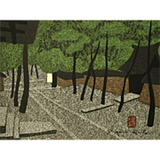 "Mid Century Japanese Woodblock Print by Kiyoshi Saitō ""View of Aizu with Green Trees"""