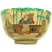 Meiji Period Satsuma Bowl with Figures