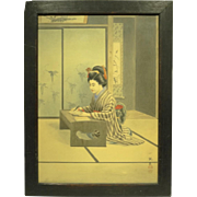 Fine Japanese Watercolor circa 1910 Woman Reading in Interior