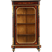 French Napoleon III Antique Bookcase Cabinet, 19th Century