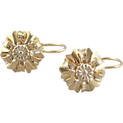 Vintage Italian Sunflower Earrings, Mid Century Mediterranean 18K Gold
