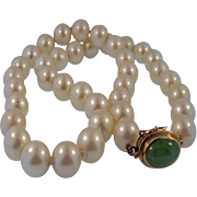15 inch Strand of 8mm Akoya AAA Matched Pearl Necklace With 14 K Jade Clasp
