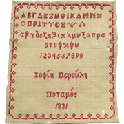 Miniature Red Work Sampler Greek 1831