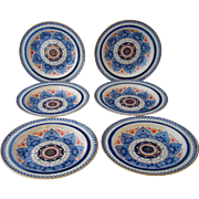 "Set of Six 19th Century Wedgwood ""Chestnut"" Pattern Soup Bowls"