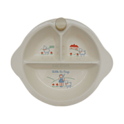 Child's Warming Feeding Dish By Excello