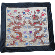 Antique Chinese Imperial Dragon Court Robe Silk Embroidery Panel