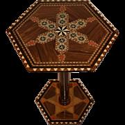Spanish Marquetry Side Table, Stunning Taracea Inlay Wood.