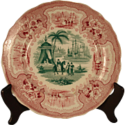 Palestine Two Color Transfer Printed Plate, 1830's