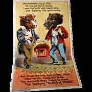 Original Board of Trade Tobacco metamorphic trade card 1880-90's