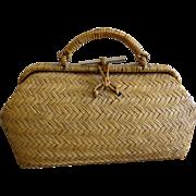 Japanese Woven Bamboo Valise Meiji Era