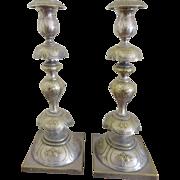 Silver Pr. Candlesticks Repousse Petticoat Shabbat, Warsaw, c. 1890 Judaica
