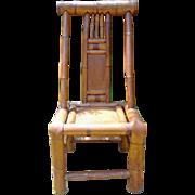 Chinese Bamboo Chair - Folk Art